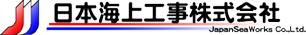 日本海上工事株式会社