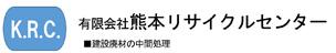 有限会社熊本リサイクルセンター