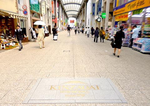 広島金座街商店街(広島県)